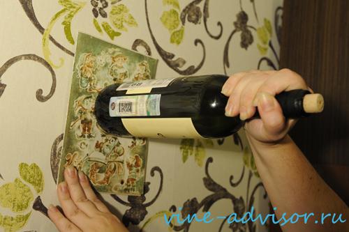 аксессуары для вина