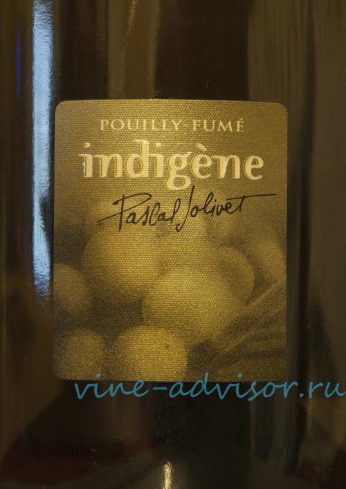 вина Луары