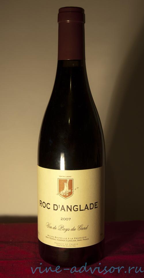вина лангедока