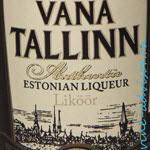 куда сходить в Таллине
