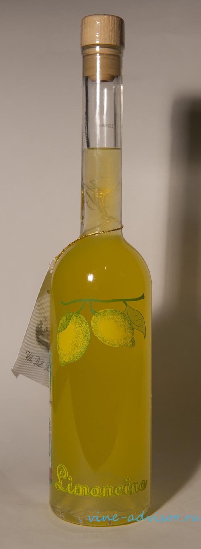 лимончино