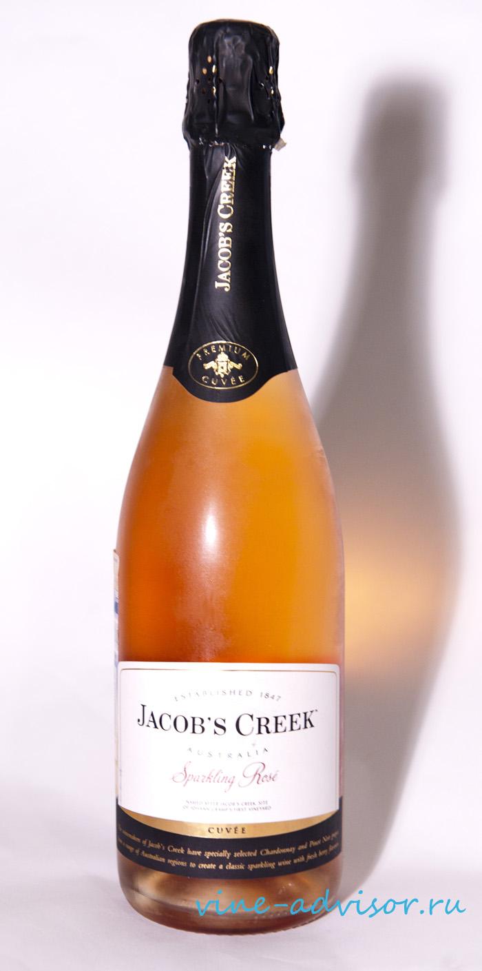 австралийское шампанское